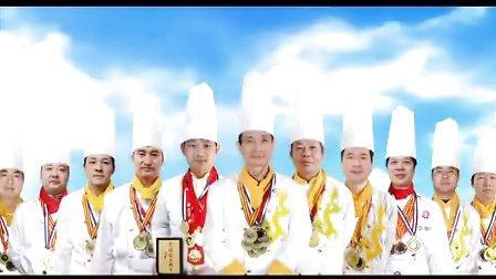 福州厨师烹饪培训学校华南福州西点学校最专业!