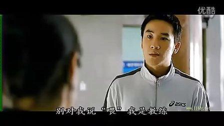 [泉州人才网www.mnrc.com.cn ]我人生中最辉煌的时刻  高清
