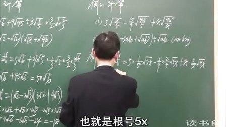 数学初中3上21.2  二次根式的加减(二)