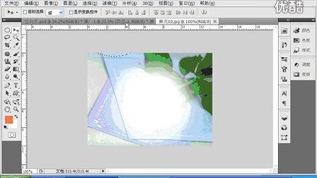 2.4 photoshop cs5视频教程第二章 第四节  羽化2 15