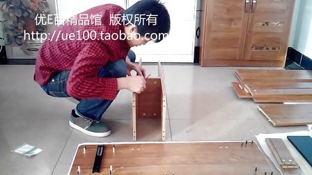 D4安装视频(适用于两门一抽鞋柜安装)