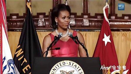奥巴马-米歇尔•对西点军校毕业生的演讲