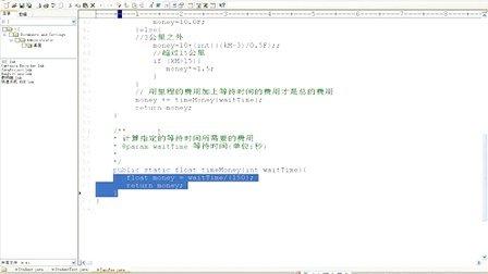Day04_动力节点_java视频_java教程_03_面向对象和面向过程的区别