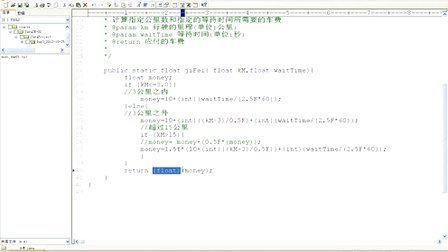 Day04_动力节点Java培训_java视频_java教程_01_流程控制语句作业