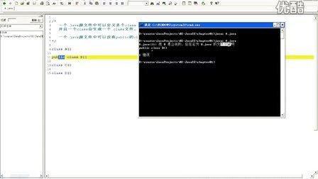 009_动力节点_Java_java视频_java教程_public class和class区别