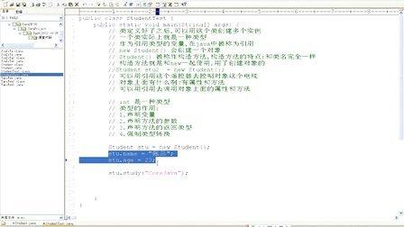 Day04_动力节点_java视频_java教程_05_面向对象的第一个特点封装