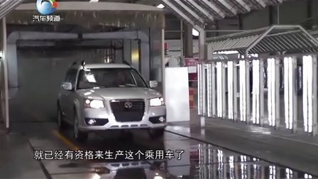 专访川汽野马品牌部总监