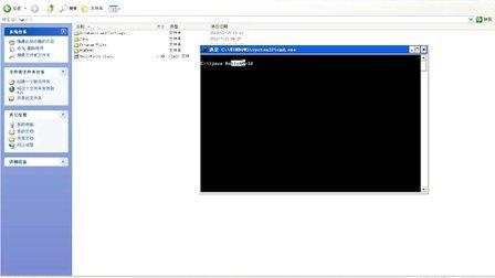 007_动力节点_java教程_HelloWorld编译和运行详解_CLASSPATH详解