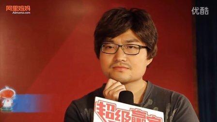 《超级赢家Talk Show》第一期:1亿奖金,为赢开战!
