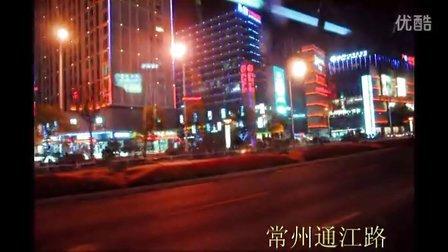 常州夜景视频