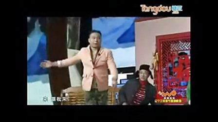 《中奖了》赵本山小品中奖闹乌龙 赵本山小品搞笑大全