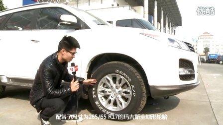 张家港车网——江铃新驭胜S350 汽车简评
