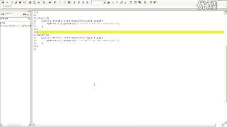 012_动力节点_Java培训_java基础视频_java教程_Java关键字详解