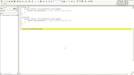 011_动力节点Java培训_java基础视频_java教程_Java标识符详解