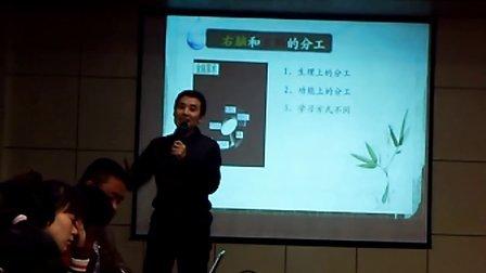 学前数学的根本革命-《金脑算术》研讨会@邯郸教育宾馆