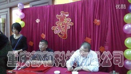 重庆生日摄像,寿宴摄像,小儿百日宴摄像,专业摄像制作公司