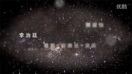 2014香港愛世界慈善演唱會