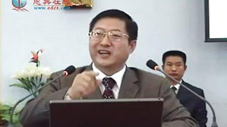 季凤文牧师2011年讲道09