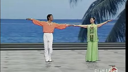 北京平四创始人杨艺老师敎学跳伦巴舞(6) 标清