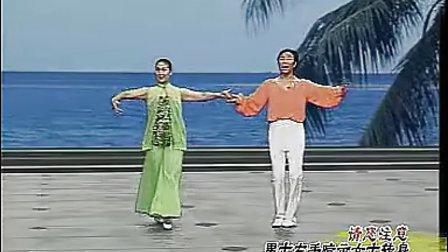 北京平四创始人杨艺老师敎学跳伦巴舞 标清(1)