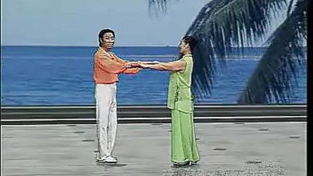 北京平四创始人杨艺老师敎学跳伦巴舞 标清(3)