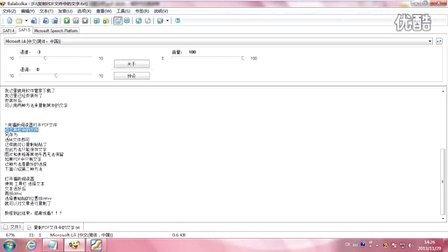 复制PDF文件里的文字,图片或表格