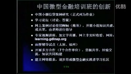 MFTOT CN4 VC1 课程介绍