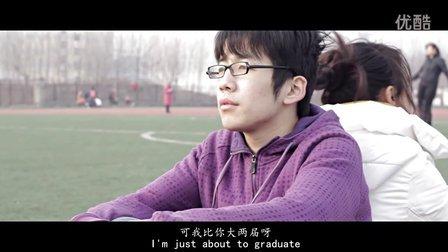 青春短片《好久不见》:暗恋是一场纯真的闷骚。 平顶山学院原创。