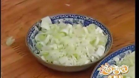 面香园 第41期 (生煎包)