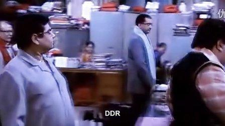 Chala Mussaddi Office Office - DVDScr