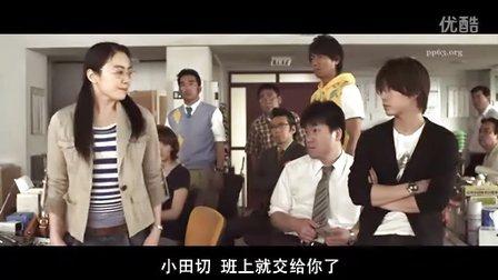 极道鲜师电影版cd3