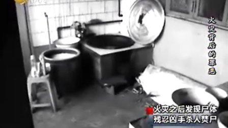 辽宁电视台正在行动2011.11.29