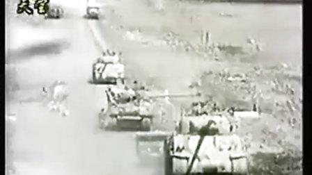 中东战争7