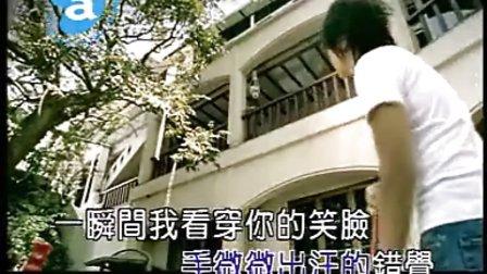 K-One,Ivy-胡思乱想(KTV版)Qiangkovic