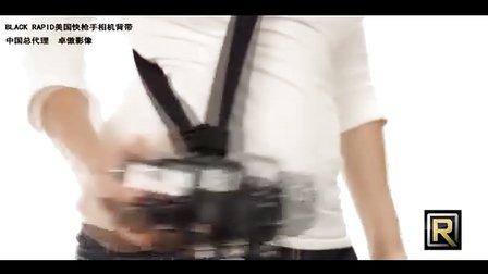 世界上最快速的相机带,BLACK RAPID 美国快枪手 相机背带使用演示