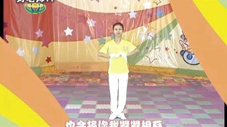 [幼儿园音乐律动] 欢乐大天使系列《紧紧相系》林老师的舞动世界