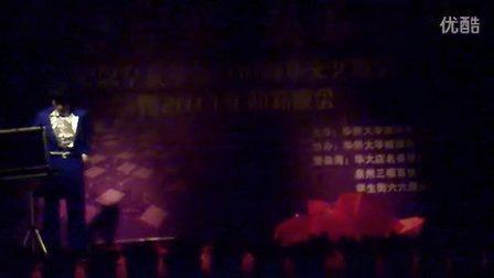 魔协新秀 陈海波 首场魔术表演 变伞 光能舞动 鸽子