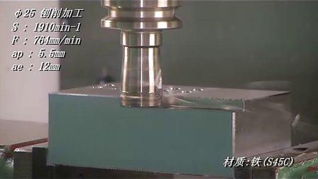 Brother TC-S2Dn強力切削加工(材質 S45C鐵)
