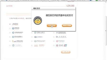 淘白米——团购返利、商城返利演示(TaoByMe.com)
