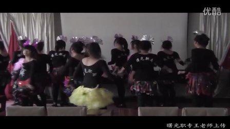 曙光职专才艺展示(彩排)-主持人宣布才艺展示开始以及2011幼师专业舞蹈