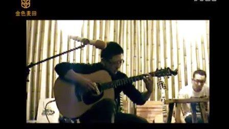 《跳动的琴弦》青岛现场-吉他独奏《黄昏》 青岛金色麦田吉他学校