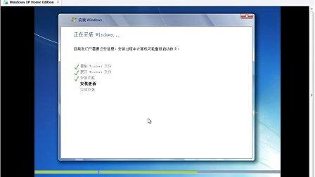 原版系统硬盘安装方法