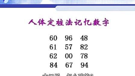 《考试各科全牢记》2.5