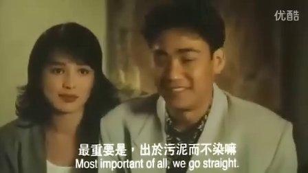 [泉州人才网www.mnrc.com.cn ]醉生梦死之湾仔之虎 高清