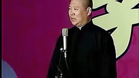 郭德纲天津演出全集