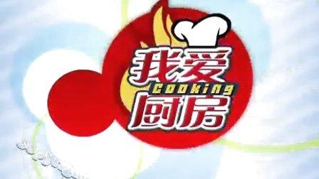 华南泉州厨师烹饪培训学校教您制作美味鱼头豆腐——好吃看得见!