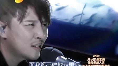 曹轩宾《一朝芳草碧连天》清心_tan8.com
