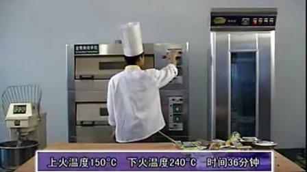 面包的制作方法,面包培训,面包怎么做,面包配方,面包的做法视频10