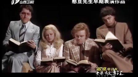 [小伍影视]【老梁故事汇20111105】看憨豆先生 如何逗你玩
