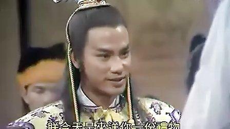 观世音 赵雅芝香港版19